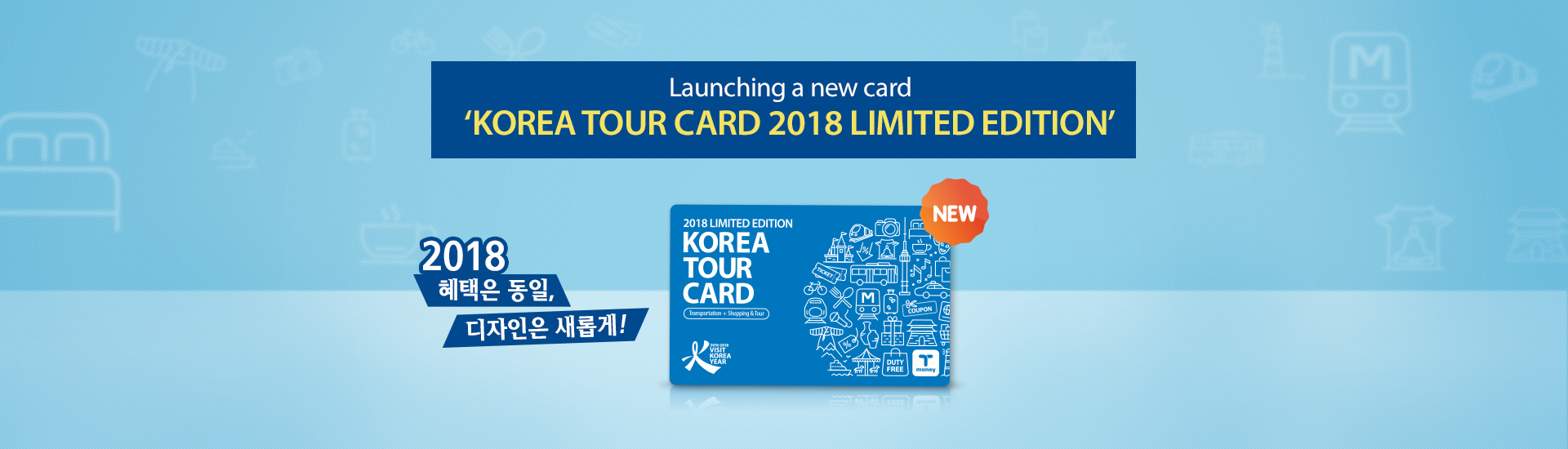 KOREA TOUR CARD 2018 LIMITED EDITION