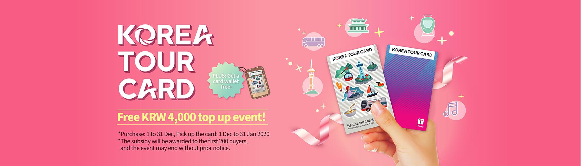 KOREA TOUR CARD Free top up event