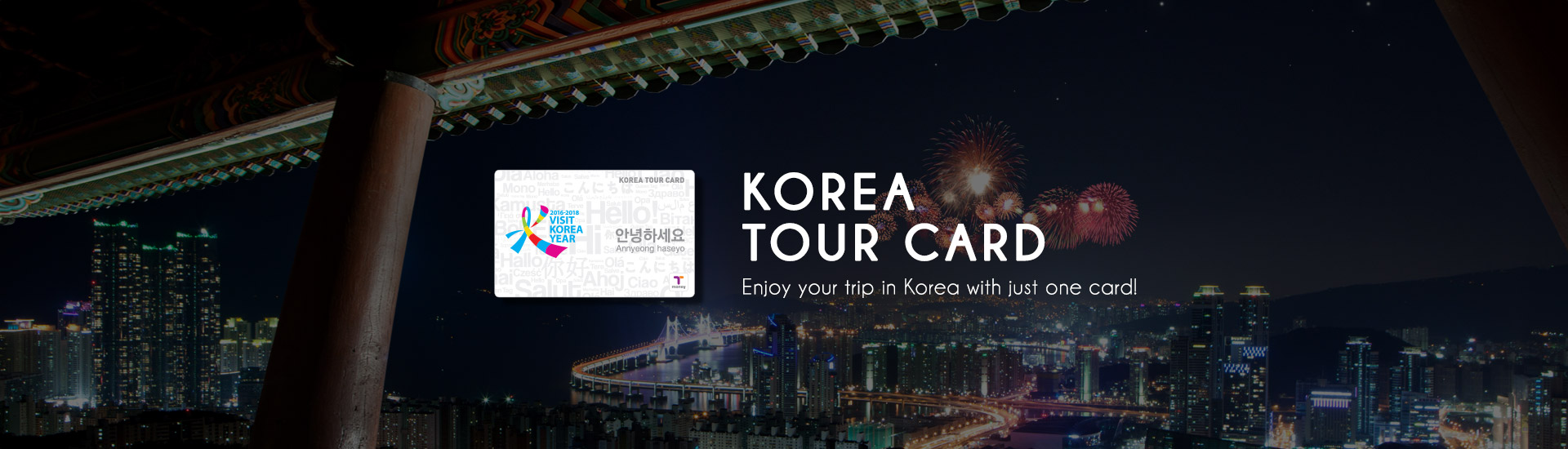 KOREA TOUR CARD