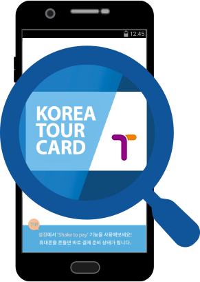 Mobile KOREA TOUR CARD